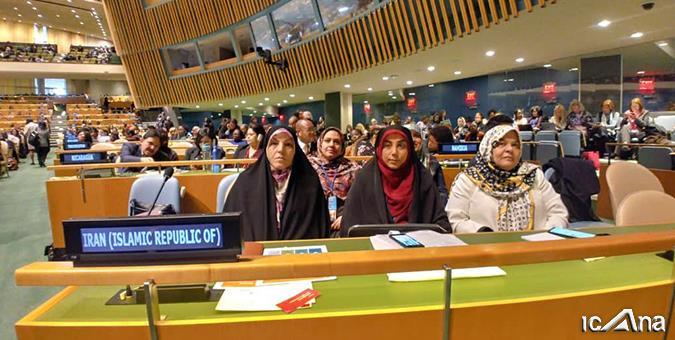 حضور دکتر الماسی و اولادقباد در شصت و سومین نشست پارلمانی کمیسیون مقام زن