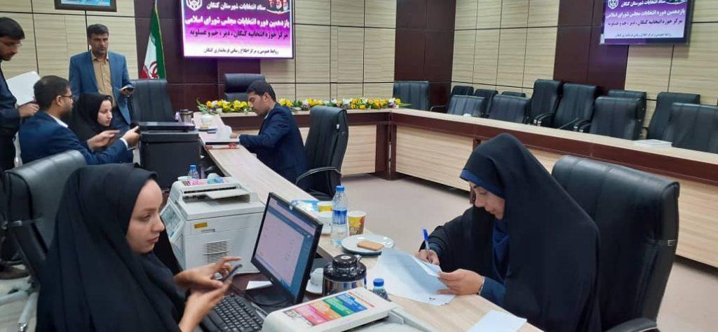 دکتر سکینه الماسی نماینده جنوب استان برای یازدهمین دوره انتخابات مجلس ثبت نام کرد