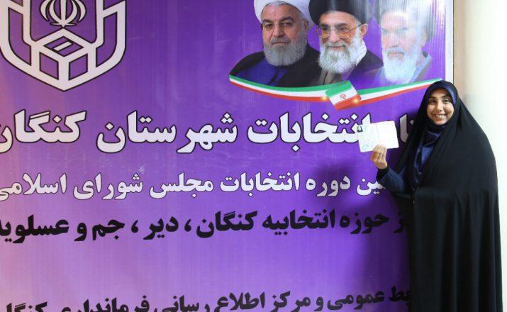 گزارش تصویری ثبت نام دکتر سکینه الماسی نماینده جنوب استان برای یازدهمین دوره انتخابات مجلس شورای اسلامی